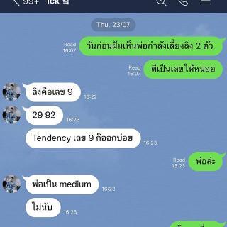 รูปล่าสุด IG ป่อมแป๋ม เทยเที่ยวไทย