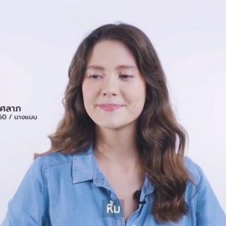 รูปล่าสุด IG มารีญา พูลเลิศลาภ