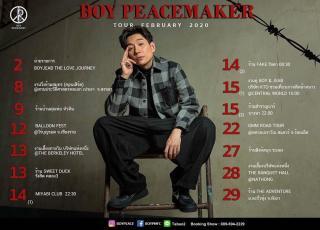 รูปล่าสุด IG บอย Peacemaker
