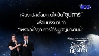 รูปล่าสุด IG แมท ภีรนีย์ คงไทย