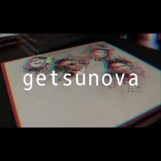 รูปล่าสุด IG นาฑี Getsunova